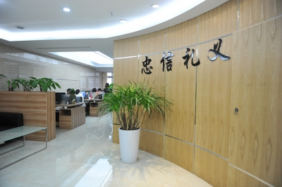 广东律师事务所