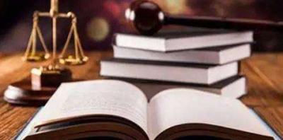 刑事诉讼业务